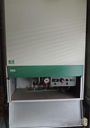 Котел CTC 950